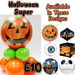 Halloween Sitting Super Balloon From Cardiff Balloons