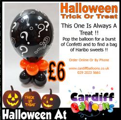Halloween Trick Or Treat Balloon