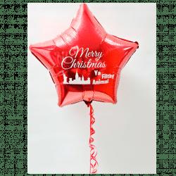 Filthy Animal Christmas Balloon
